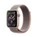 44-alu-gold-sport-loop-pink-sand-nc-s4-1up.thumb